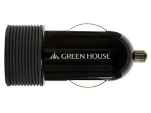 グリーンハウス USBシガーソケット充電アダプタ GH-CC-U1A・・・