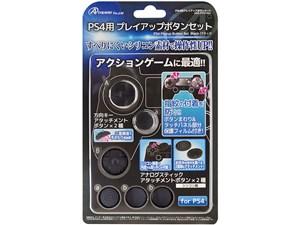 アンサー PS4用 「プレイアップボタンセット」 (ブラック) ANS-PF010B・・・