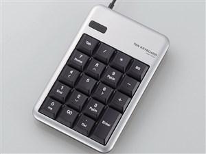 ELECOM USBハブ付テンキーボード シルバー TK-TCM012SV/RS