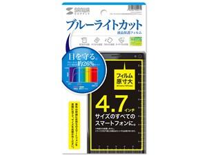 PDA-F47KBCFP