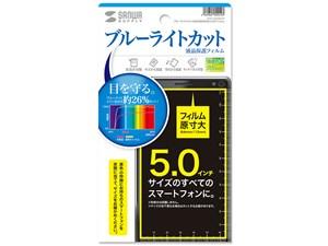 PDA-F50KBCFP
