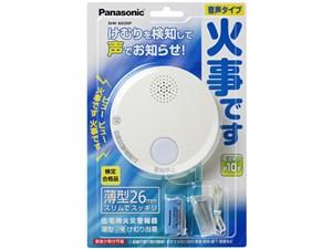 パナソニック 住宅用火災警報器 「けむり当番」 薄型2種(電池式・単独型) SHK・・・
