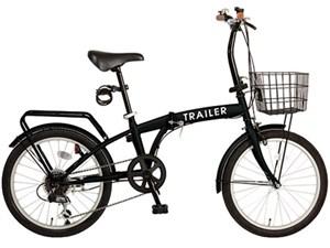 TRAILER BGC-F20-BK ブラック [折りたたみ自転車(20インチ・6段変速)・・・