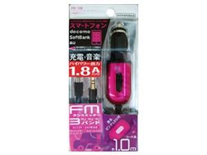 カシムラ FMトランスミッター スマートフォン充電機能付(ピンク) KD-158 ピン・・・