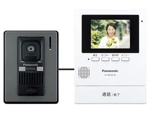 VL-SV26XL-W 商品画像1:KYネット PLUS