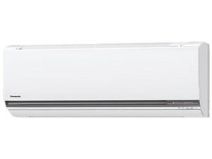 CS-GX225C