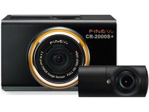 INBYTE FineVu 2カメラフルHD 液晶付ドライブレコーダー CR-2000S+ CR-2000S-・・・