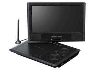 グリーンハウス 9型フルセグTV内蔵 ポータブルDVDプレーヤー GH-PDV9FT-B・・・