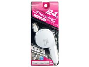 カシムラ DC充電器 リール 2.4A LN KL-35 4907986083354