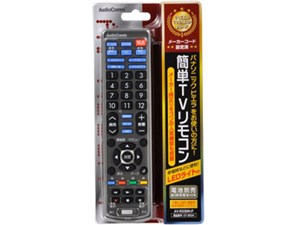 オーム電機 LEDライト付き 簡単TVリモコン パナソニック専用 AV-R330N-・・・