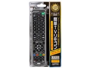 オーム電機 LEDライト付き 簡単TVリモコン ソニー専用 AV-R330N-S・・・