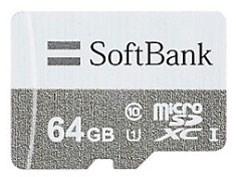 SoftBank SELECTION SB-SD14-64GMC [64GB]