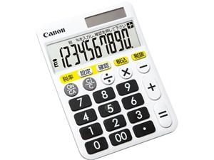 キヤノン電卓 HF-1000T