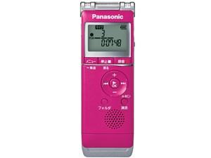 パナソニック 「センター強調クリアズーム録音」機能を搭載したICレコーダー・・・