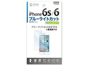 PDA-FIP54BC