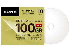ソニー 2倍速BD-RE XL 10枚パック 100GB ホワイトプリンタブル 10BNE3VCPS・・・