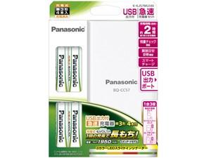 充電式エボルタ 単3形ニッケル水素電池4本付 USB出力付急速充電器セット K-KJ・・・