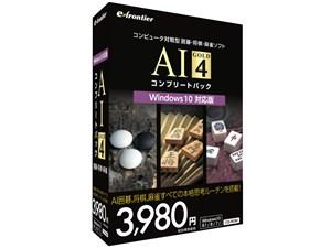 AI GOLD 4 コンプリートパック [Windows 10対応版]