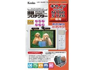 ケンコー・トキナー 液晶プロテクター Canon PowerShot N100/ S120用 KLP-CPS・・・
