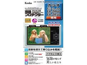 ケンコー・トキナー カシオ EXILIM EX-ZR60 / ZR50用液晶プロテクター KLP-EX・・・