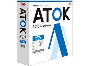 ジャストシステム ATOK 2016 for Windows [ベーシック] 通常版 [日本語入力ソ・・・