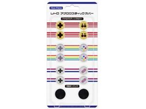 コロンバスサークル PS4/PS3用レトロアナログスティックカバー CC-RASC-E・・・
