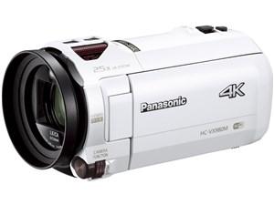 HC-VX980M-W [ホワイト] 商品画像1:JYPLUS