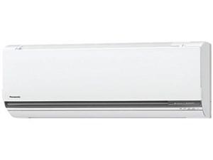 CS-GX256C