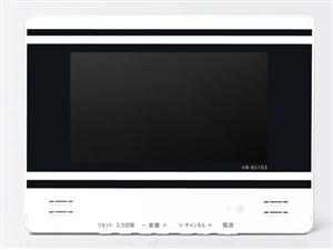 TWINBIRD VB-BS103W ホワイト [10V型浴室テレビ (地上・BS・110度CS対応)・・・
