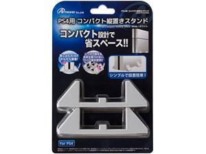 アンサー PS4用 コンパクト縦置きスタンド ANS-PF023WH ホワイ・・・