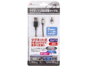 アンサー PS Vita2000/PS4/new3DS/new3DSLL用マグネットUSB充電ケーブル ANS-・・・