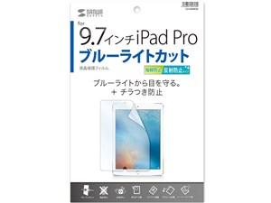 LCD-IPAD7BCAR