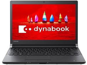 dynabook RX73 RX73/VBQ PRX73VBQSJA [グラファイトブラック]