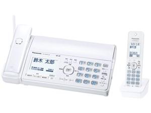 おたっくす KX-PD505DL-W [ホワイト]