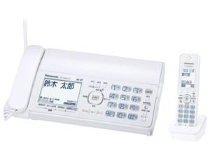 おたっくす KX-PD305DL-W [ホワイト]