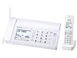 パナソニック 迷惑防止機能を搭載したファクス(子機1.8型液晶、子機1台) おたっくす KX-PD205DL-W ホワイト 商品画像1:激安家電パレット