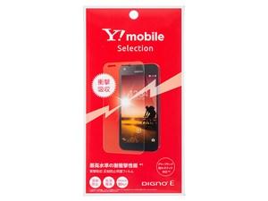 Y!mobile Selection Y1-EF14-SNKY