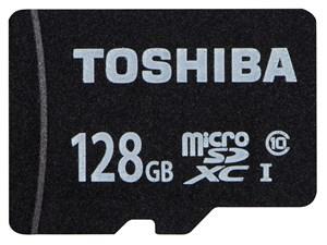 MSDAR40N128G [128GB]
