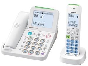 シャープ デジタルコードレス電話機 子機1台付き JD-AT85CL(ホワイト系・・・