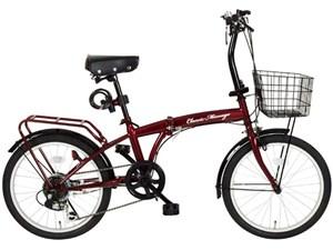 Classic Mimugo FDB206S-OP / 20インチ折畳自転車6段ギア・ライト・ロック付 ・・・