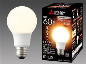 三菱電機  ミライエ LDA8L-G/60/D/S-A [電球色] 商品画像1:激安家電パレット
