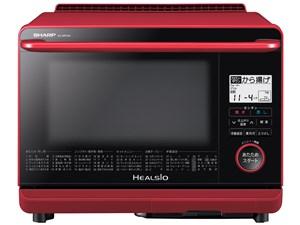 ヘルシオ AX-MP300-R [レッド系]