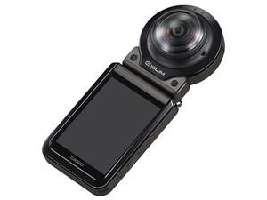 カシオ デジタルカメラ EXILIM(エクシリム) ブラック EX-FR200-B・・・