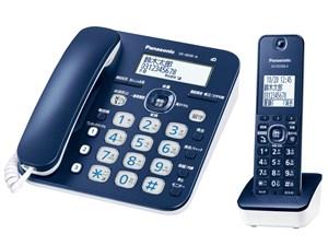 パナソニック コードレス電話機(子機1台付き)RU・RU・RU(ル・ル・ル)(ネイビ・・・