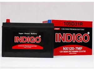 INDIGO 105D31R