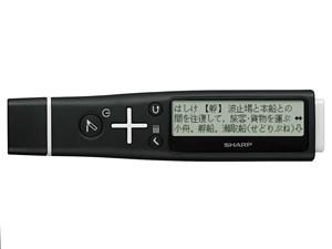 [シャープ] ペン型スキャナー辞書 国語モデル ナゾル [BN-NZ1J・・・