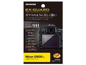 ハクバ写真産業 EXGF-ND500 Nikon D500専用 EX-GUARD 液晶保護フィルム EXGFN・・・