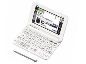 エクスワード XD-G4800WE [ホワイト]