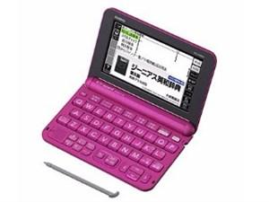 エクスワード XD-G4800VP [ビビッドピンク] 通常配送商品・・・