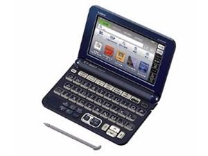 エクスワード XD-G20000
